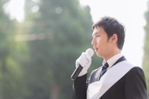 OOK91_wakairikkouhosya500