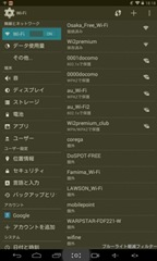 s-Screenshot_2014-12-26-18-18-24