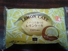 s-lowson_lemon