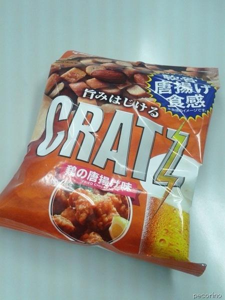 s-cratz