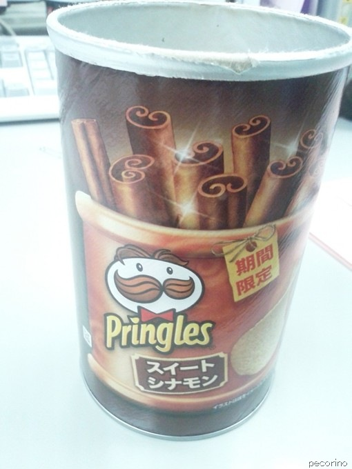 15.08.02_pringles