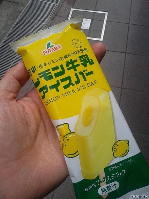 15.08.02_remon_milk