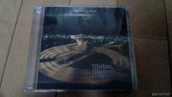 kako-CD (1)
