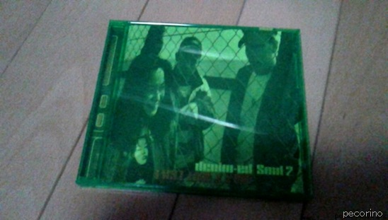 kako-CD (7)
