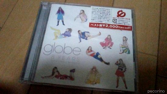 kako-CD (8)