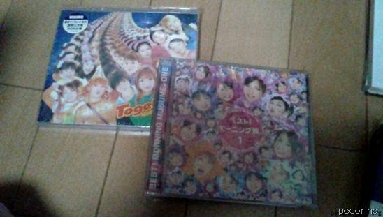kako-CD (9)