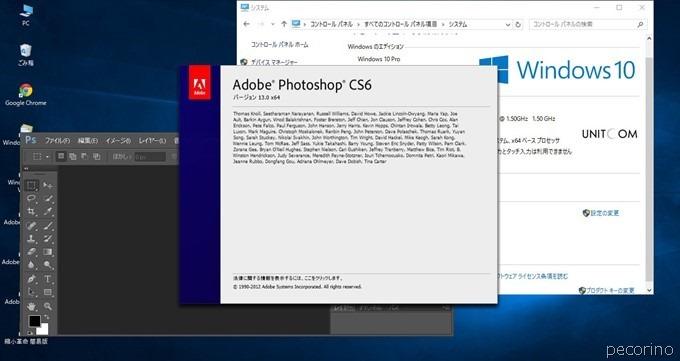 【朗報】Windows 10 April 2018 Update(バージョン1803)でもCS6が使えます