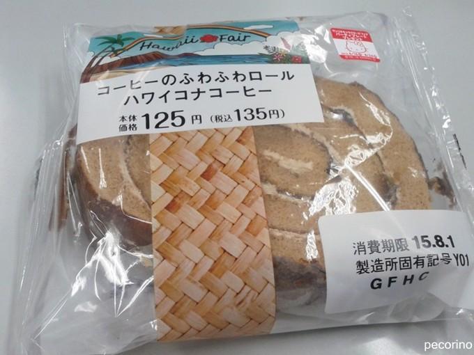 15.09.02_hawaii_coffee
