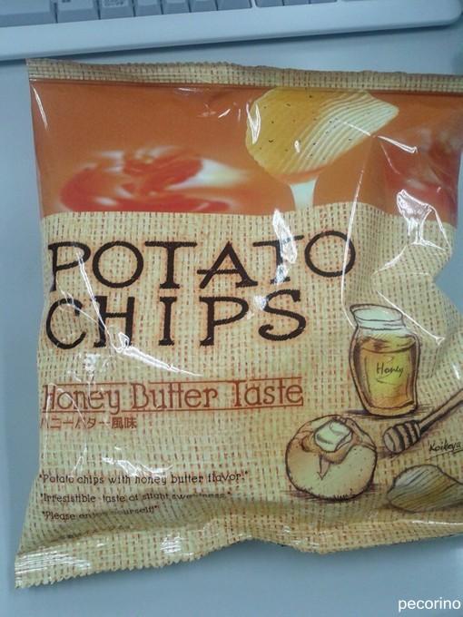 15.09.02_honeybutter_potato