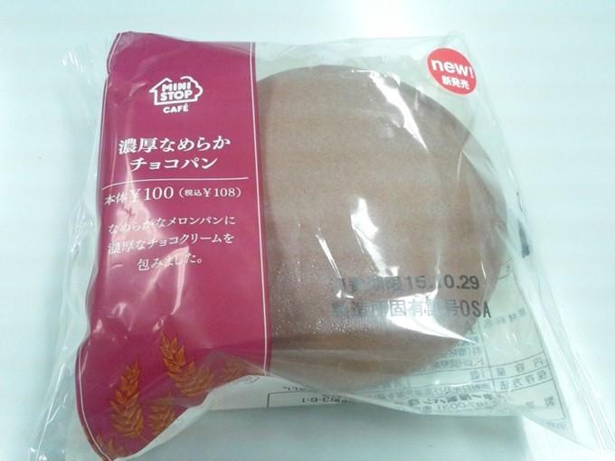 nameraka-choco-pan