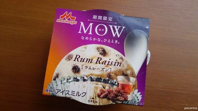 mow-rum
