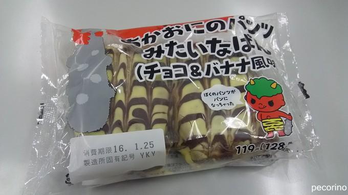 oni-no-pantsu01