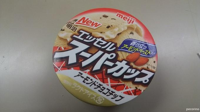 supercup-almond