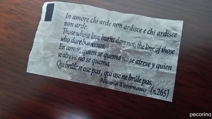バッチチョコの包装にはチョコと4ヶ国語で書かれた格言?が入ってます