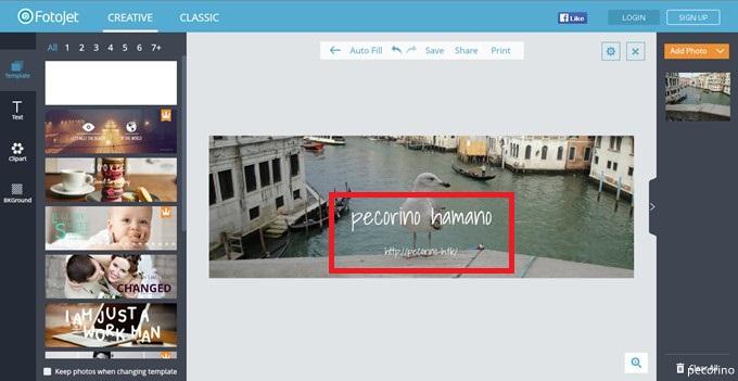 無料で簡単にtwitterのヘッダー写真を作れるFotoJet