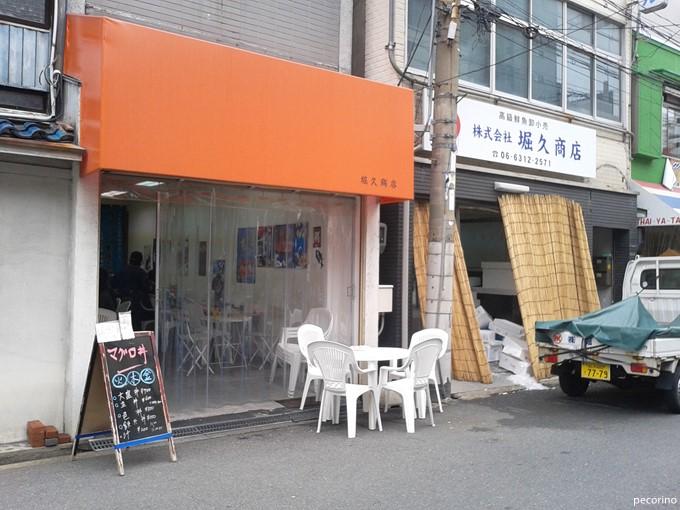 左が食事スペース 堀久商店