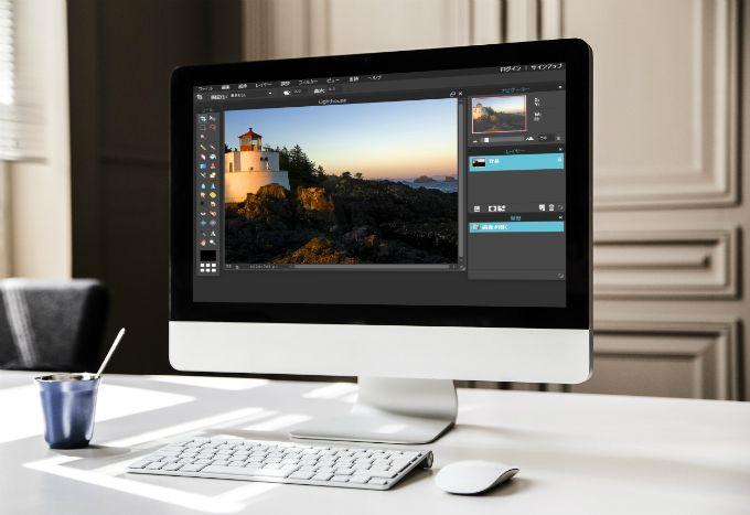 無料で画像処理できるPixlr Editor
