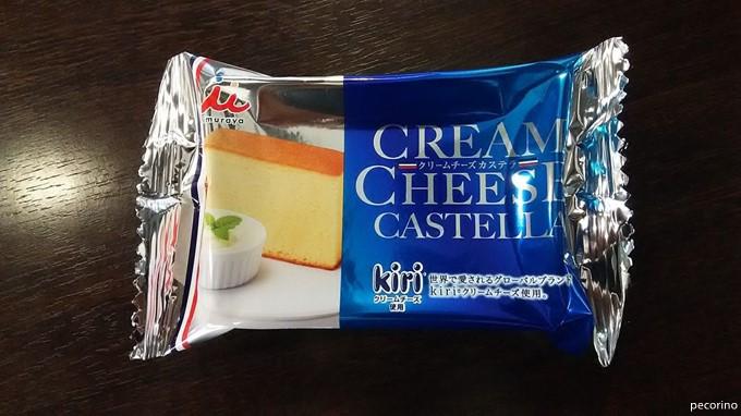 クリームチーズカステラ