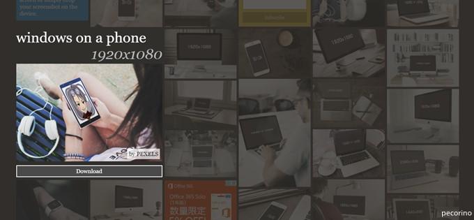 はめ込み画像(モックアップ)が簡単に作れるmockDrop
