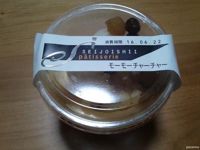 成城石井のモーモーチャーチャーは夏にオススメのデザートでした