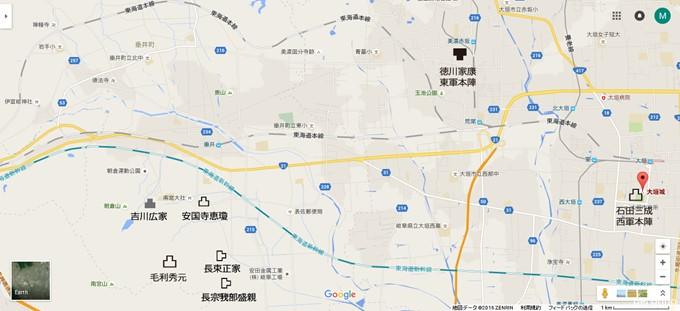 南宮山は大垣城を攻撃する東軍を挟撃できる位置