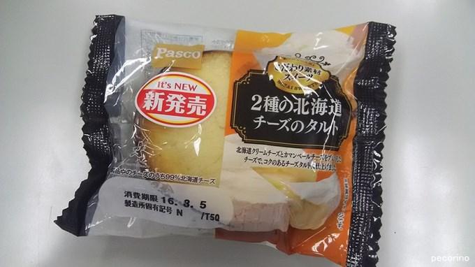 2種の北海道チーズタルト