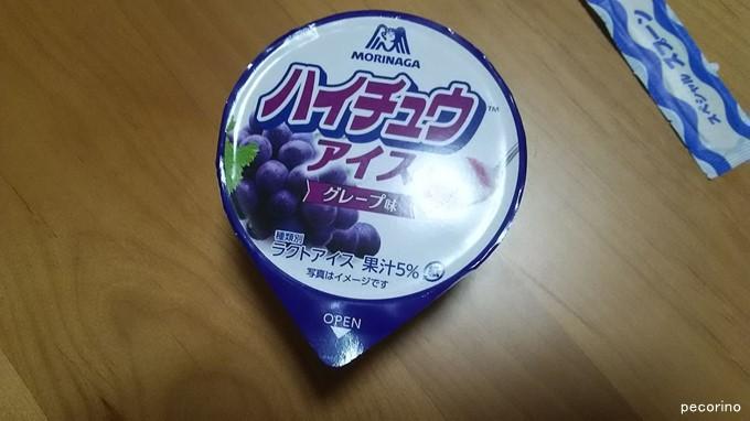 ハイチュウアイス グレープ味