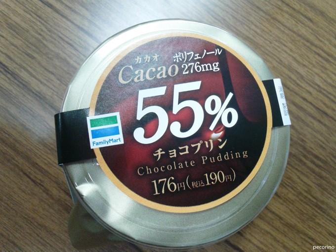 【ファミマのチョコプリン】気分に応じて食べ分けよう