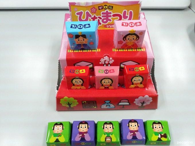 チロルチョコ ひなまつり 324円(税込)