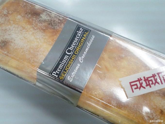 【成城石井】6種類のチーズを食べ尽す 6種ナチュラルチーズの濃厚フォルマッジオ