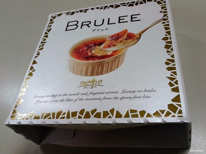 ちょっと高級感のあるBRULEE(ブリュレ)のパッケージ