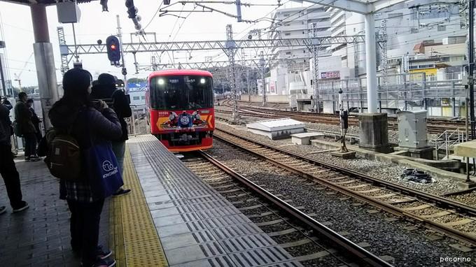【京阪電車】逆走するトーマス電車2017を目撃!