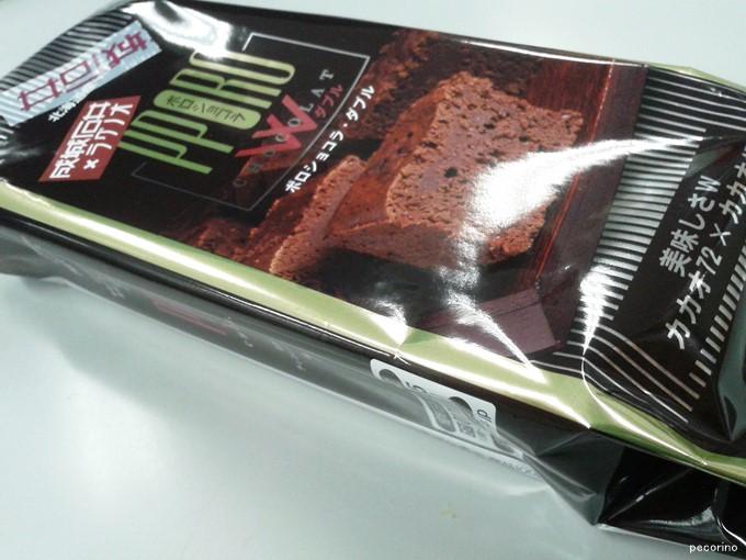 【成城石井】急な来客でもOKな濃厚チョコケーキ ポロショコラW【ラグノオ】