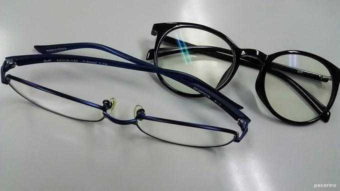 紫外線&ブルーライト対策はメガネから