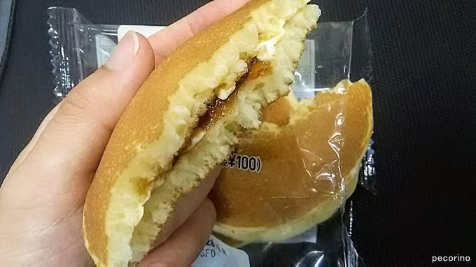 もちふわ食感のパンケーキ メープルソースとマーガリン