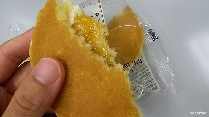 もっち〜りパンケーキ メープル&マーガリン