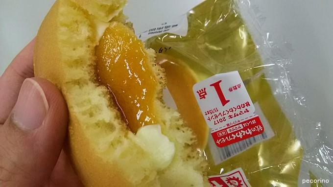 ふわふわホットケーキサンド メープル&マーガリン