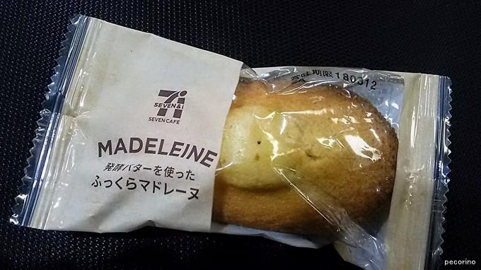 【セブンイレブン】発酵バターを使ったふんわりマドレーヌはあの有名洋菓子店だった