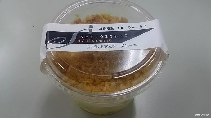 本家を超えた!成城石井の生プレミアムチーズケーキ