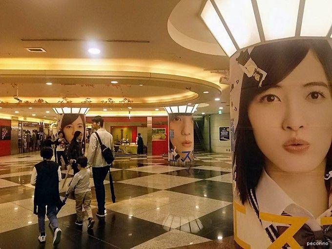 名古屋駅直下の地下街・エスカの一角のSKE48広告