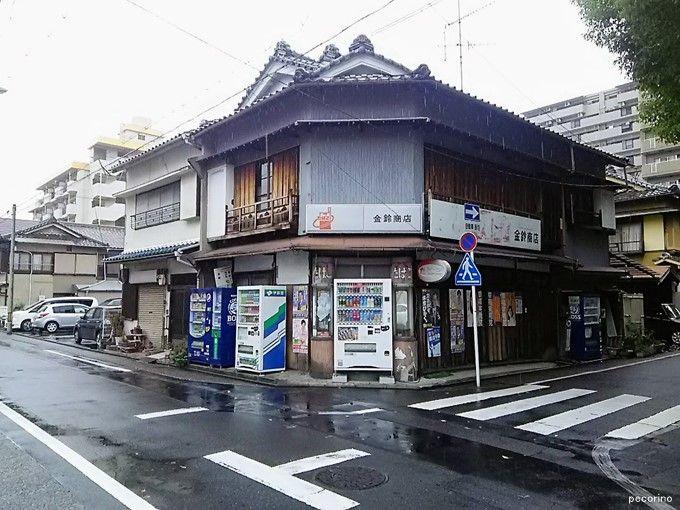 八幡園遊郭跡ではもっとも有名かもしれない金鈴商店