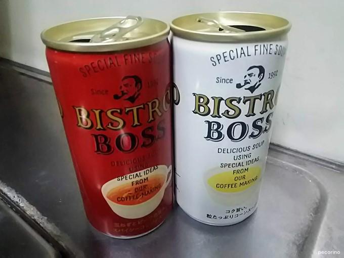 BISTRO BOSS(ビストロボス)各100円(税込)