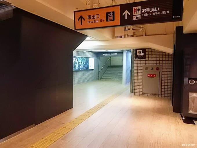 エレベーターに乗るには階段の上り下りが必要