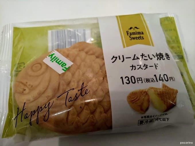 クリームたい焼き(ファミリーマート)