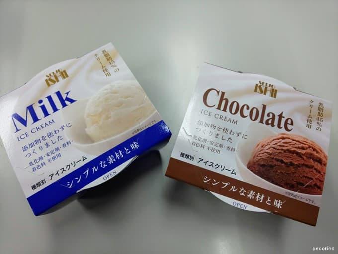 【成城石井】既視感?ミルクアイスクリームとチョコレートアイスクリーム【ローソン】