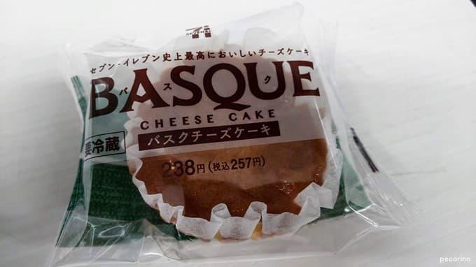 バスクチーズケーキBASQUE(バスク)