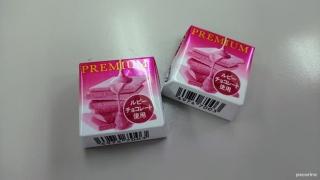チロルプレミアム ルビーチョコレート 46円(税込)