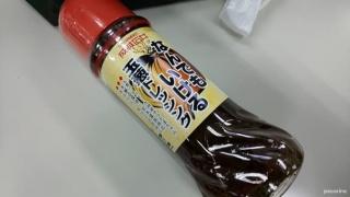 なんでもいける玉葱ドレッシング 476円(税抜)