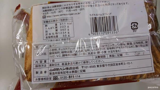 911キロカロリー、炭水化物123.4g