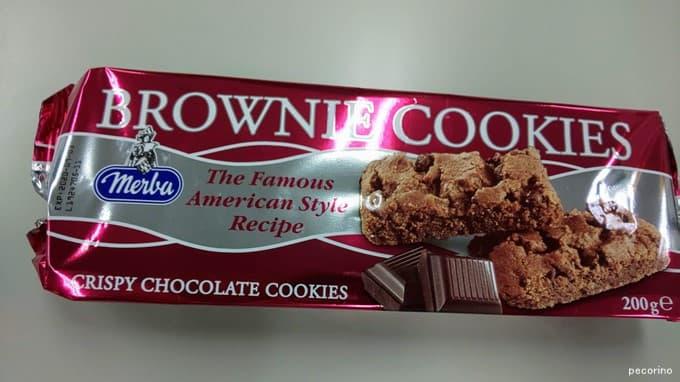 【カルディ】チョコがゴロゴロでザクザクおいしいメルバ ブラウニークッキー